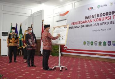 Walikota Helmi Hasan Tak Hadiri Acara Pencegahan Korupsi…
